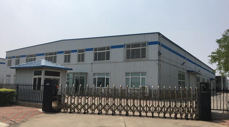 Landscapus (Tianjin) Thermoplastic Paint Factory